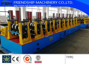 China 17 Stations and Two Waves Roll Station Guardrail Roll Forming Equipment Machine With Gearbox Drive on sale