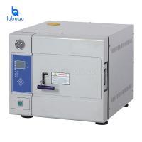 Rapid sterlization desktop steam sterilizer medical instrument