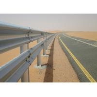 China High Durability Cold Rolled Steel Profiles , W Shape Hot Rolled Mild Steel Profiles on sale