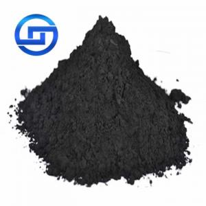 China Best price for Praseodymium oxide 12037-29-5 in china Manufactory on sale