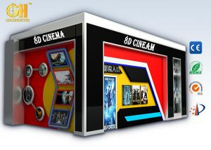 China Home 5D Movie Theater Hydraulic And Electric System With Special Effect on sale