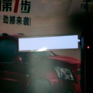 China high bright colorful el tape/ el strip/ el foil on sale