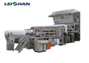 China Full Automatic Paper Napkin Making Machine , Facial Napkin Manufacturing Machine supplier