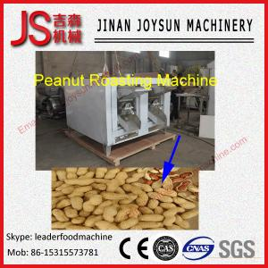 China Multifunctional Continuous Peanut Roaster Gas Power 380 - 440v on sale