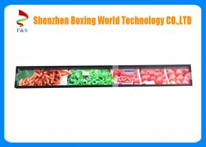 China AG Coating 23.1'' Stretched Lcd Display 1.07G Colors For Shelf Edge Singage on sale