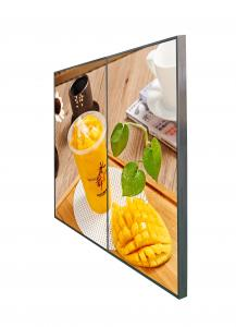 China 55 Inch HD Display Network LCD Advertising Screen For Hotel CE UL FCC SGS on sale