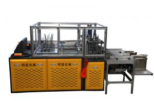 China Hydraulic Station Fully Automatic Paper Plate Making Machine With Two Working Station on sale