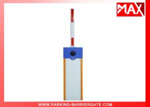 China 80w Car Park Entry Barriers Remote Distance  on sale