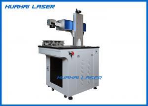 China 5 Watt UV Laser Marking Machine , Glass Laser Marking Machine Water Cooling on sale