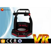 SGS Approval VR 9D Movie Theater Simulator 360 Degree For Kids Game Machine