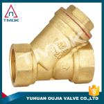 Seal Hydraulic Oil Filter Water Pump 1 Inch Brass Foot Valve Strainer