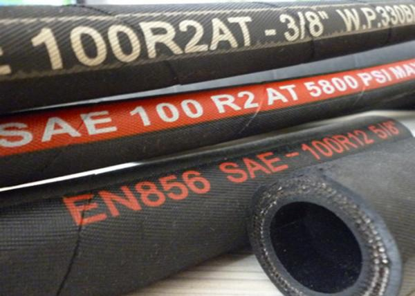 4 Inch Hydraulic Rubber Hose Pipe Flexible Water Rubber