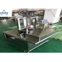 China Face Mask Automatic Packing Machine High Speed With Touch Screen Control System on sale