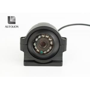 China High Sensitivity Car Rear View Parking System Parking Assist Camera Low Power Consumption on sale