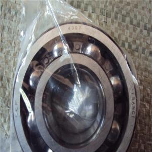 China Wholesale GCr15 6210 Low Noise Deep Groove Ball Bearing on sale