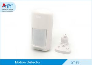 China CE Approved Dual Technology Motion Detector With Microprocessor Chip Design on sale