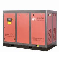 Industrial Energy Saving AC Power Single/Two Stage Electric Stationary Oil Less Direct Driven/Coupling Screw Air Compres
