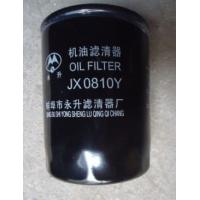 HANGCHA Forklift truck oil filter