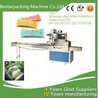 Automatic Candy bar Horizontal pillow wrapping Machine/candy bar sealing machine
