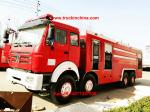 China Beiben 3138 8x4 water foam fire truck 9000~12000L wholesale