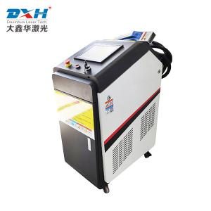 China Automobile Laser Cleaning Machine / Laser Metal Cleaning Machine Energy Saving on sale