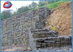 China Welded Gabion Wire Mesh Box / Galvanized Gabion Stone Cage For Protection on sale
