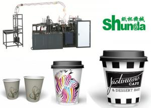 China Paper Tea Cup Making Machine , Paper Cup Making Machine , Cone Making Machine Ice Cream , Coffee Cup on sale