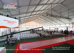 China 40m Width Outdoor Event Tents With Water Proof PVC Roof For Graduation Ceremony on sale