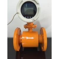 Sanitary / Impacted Type Fluid Flow Meter With Multi Language Interface