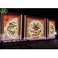 China 2.5Mm Pixel Pitch Led Stage Screen Rental Video Wall 480*480 Die Casting Aluminum Cabinet on sale