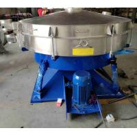 China industrial vibrator tumbler screen machine fine powder rotary vibrating separator equipment manufacturer on sale on sale