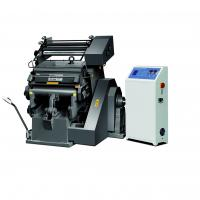 TYMK-750  Dual use high effective and high precision foil stamping and die cutting machine