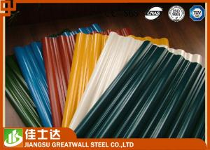 China Zinc Coated Sheeting PPGL RAL Standard Color Steel Roof Tile Hot Dip Galvanized on sale