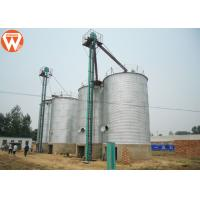 feed silo, feed silo Manufacturers and Suppliers at