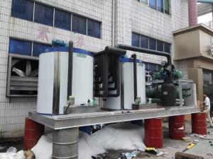 Quality Lier 40T水冷はPLC制御を用いる薄片の製氷機をコンテナに詰めました for sale