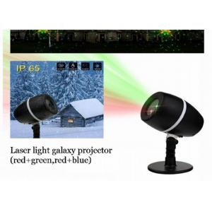 China Image Galaxy Laser Light Projector 110v 10 Watt 180 Degree Adjustable Angle on sale