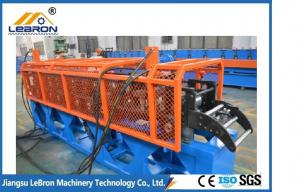 China Electric control system solar strut roll forming machine with16 station main roller produce solar stud on sale