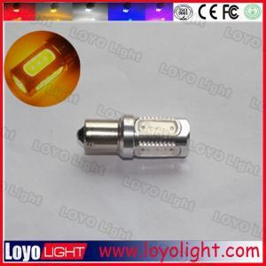 China High power LED car light 7.5W high power LED light on sale