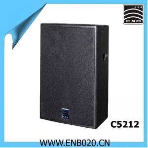 China New launch RCF pro audio system, 12 inch passive loudspeaker speaker on sale