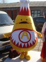 Quality custom adult chicken character advertising mascot costume for sale