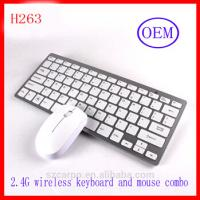 China Carpo H263 Customize wireless/bluetooth keyboard combo computer prepherals on sale