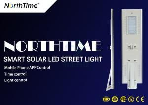 China Garden Solar Panel Street Lights 50W Phone App Control Through Bluetooth on sale