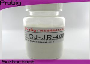 China CAS 68610-92-4 JR-400 Polyquaternium-10 Surfactant Chemicals on sale