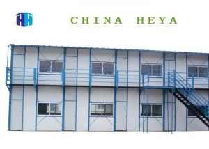 China Wind Resistance Two Story Single Wide Mobile Homes Worker Dormitory Design on sale