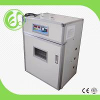 Best selling lowest egg incubator hatchery price