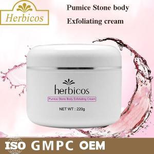 China 200g Pumice Stone Natural Exfoliating Body Scrub Cream And Skin Whitening Body Scrub on sale