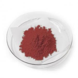 China 99% Mecobalamin Vitamin B12 Methylcobalamin CAS 13422-55-4 Dark Red Powder on sale