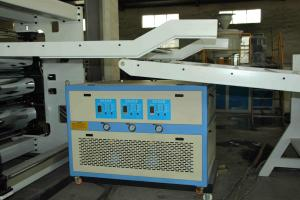 China PVC Geomembrane Waterproof Sheet Extrusion Line Automatic High Efficiency on sale