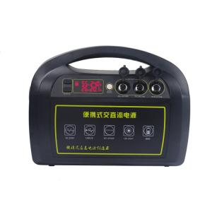 China 1500W Portable Power Station 18650 Lithium Battery SH1500 Solar Home Charge on sale