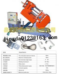 China La gravité en alliage de zinc la meilleur marché des machines de moulage mécanique sous pression pour bâti en aluminium/en alliage de zinc ou autre en métal on sale